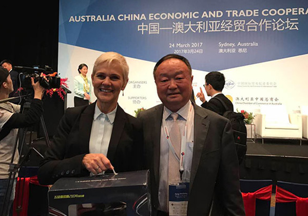 President Jiang Weidong attends Australia China Economic and Trade Cooperation Forum at invitation