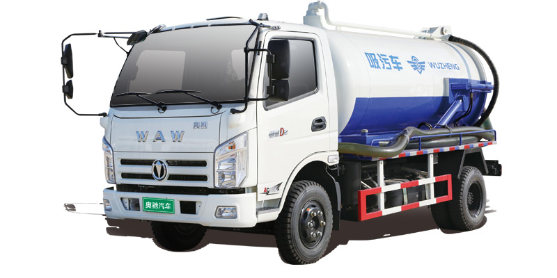 Multi-functional suction truck