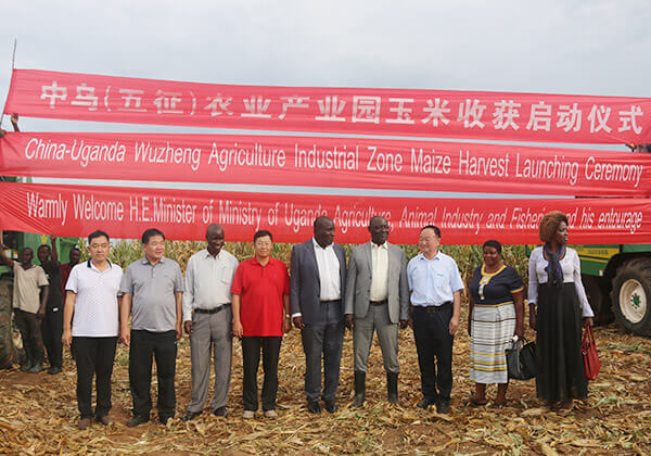 Uganda Agriculture Minister, Vincent, attended the corn harvesting ceremony in the Sino-Uganda (Wuzheng) Agricultural Demonstration Garden